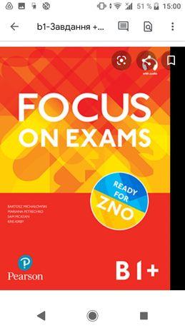 Focus on exams ЗНО b1+  Завдання Відповіді,аудіо скрипти, cd Набір pdf
