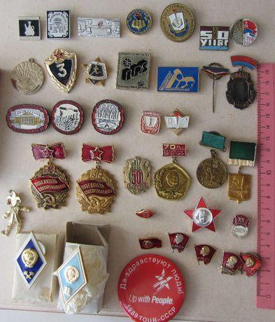 Коллекция Значки СССР