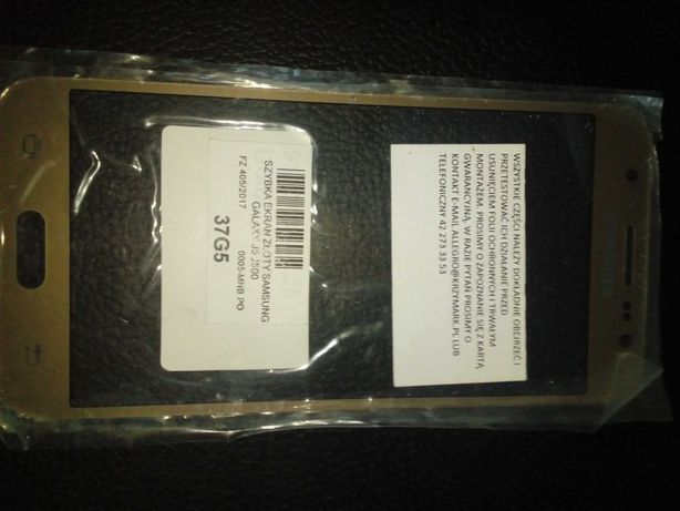 Szybka Samsung Galaxy J5 J500 kolor złoty,orginał .Nowa.