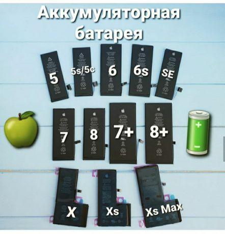 АКБ Замена Батарея Аккумулятор на iPhone 6s/7/7plus/8/X/Xs/Xs Max/XR