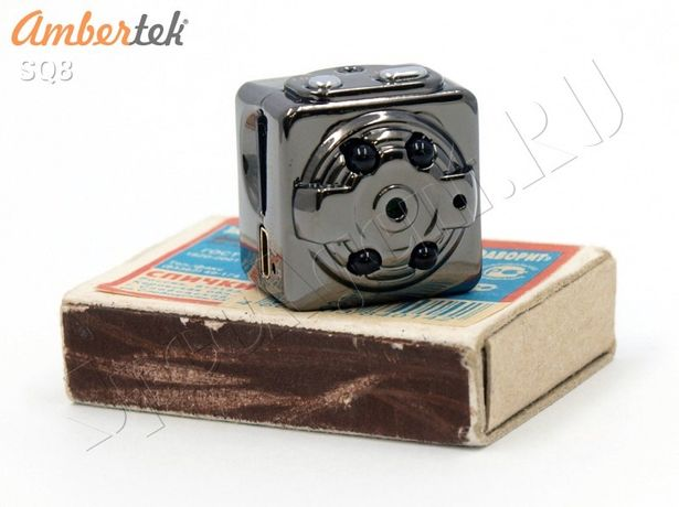 Супер крутая Мини камера sq8 камера с металическим корпусом