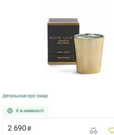 Ароматическая свеча Ralph Lauren в подарочной упаковке