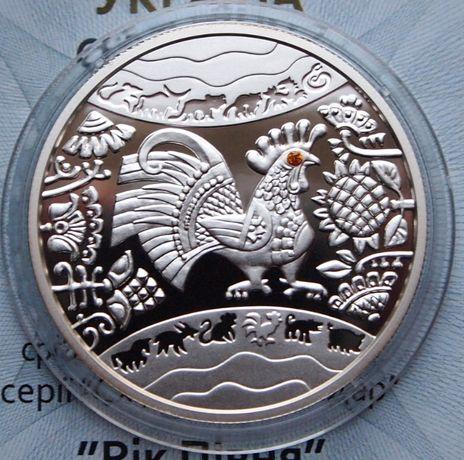 Памятные монеты серебро Год Петуха, Козы, Змеи, Коня, Дракона