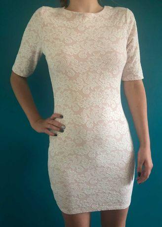 Nowa beżowa sukienka we wzory z metką River Island S
