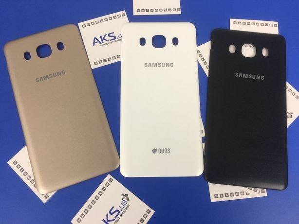 Задняя крышка для Samsung J510H / J510F Galaxy J5 (2016) Новая