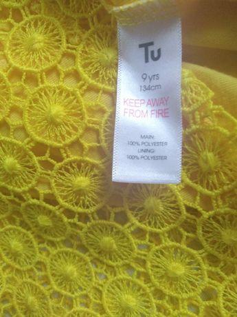 Żółta  sukienka koronkowa gipiura Tu