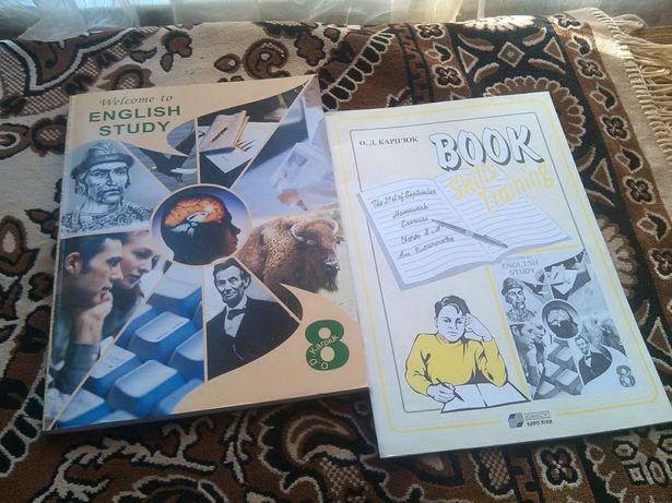 Книга+ рабочая тетрадь