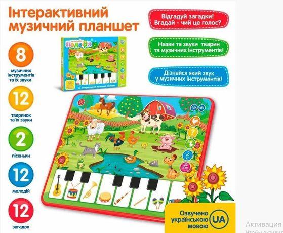 Интерактивная игрушка Детский планшет Домашние животные,