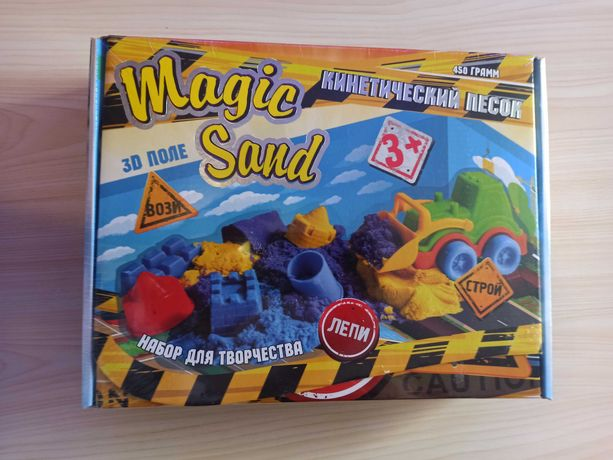 Набор для творчества Strateg Magic sand 450 г + трактор (51201)