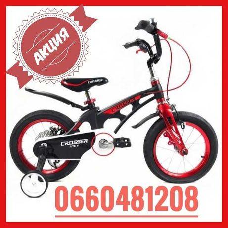 """Детский велосипед двухколесный Crosser Space 14"""" magnesium bike"""