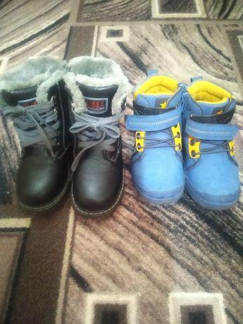 Сапоги, ботинки осень и зима