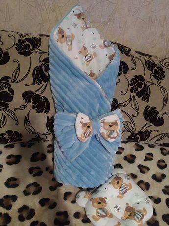 Набор конверт одеяльце  и ортопедическая подушечка