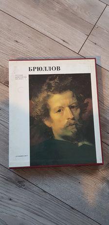 Książka o malarzu Karł Briułłow