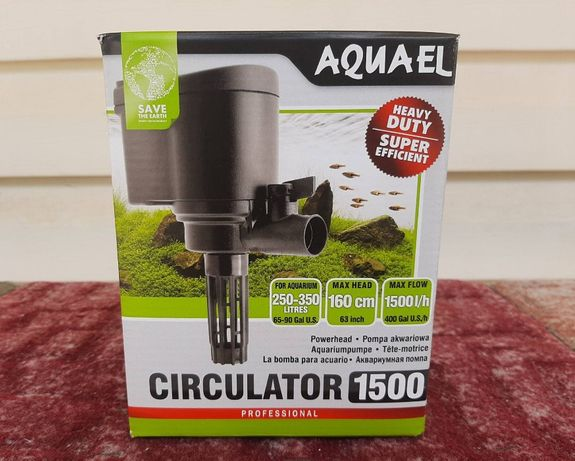 Насос, голова Aquael Circulator NEW 1500. НОВЫЙ!