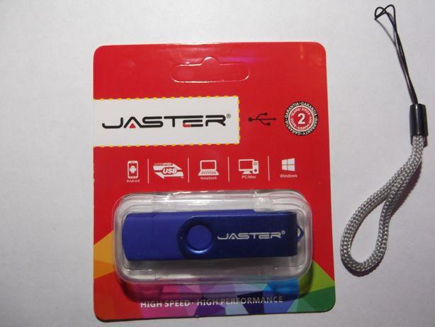 Флешка 2в1 USB OTG / микро USB 32 GB с подключение к смартфону