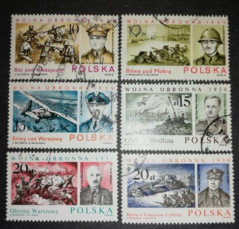 Polska Wojna Obronna 1939 r znaczek / znaczki