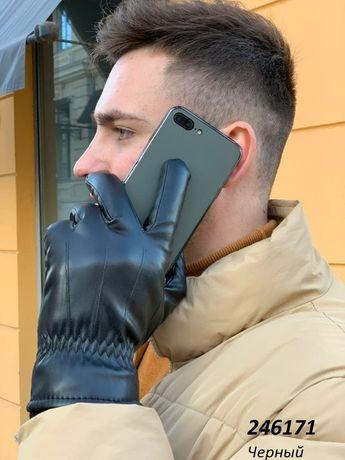 Мужские перчатки, на меху