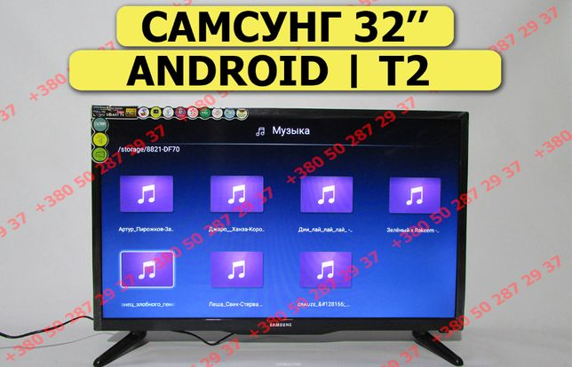 "SAMSUNG телевизор Smart Android 32"". 56"", 24"", 42"", Wi-Fi, FullHD, T2!"