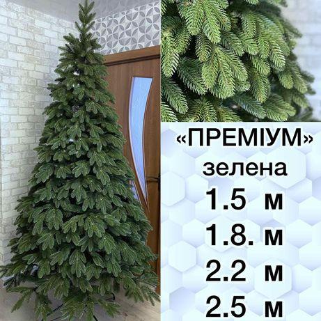 Лита ялинка ''Преміум''Блакитна та зелена 2100 грн