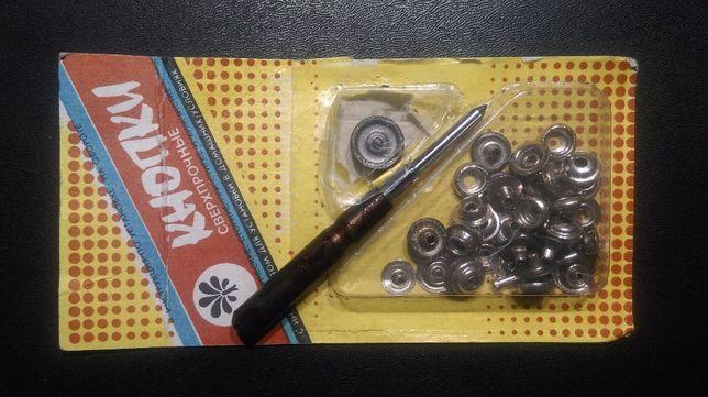 Кнопки металлические сверхпрочные с инструментом для их установки.