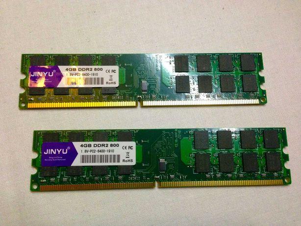 Память DDR2 800 4Gb JINYU на чипах Samsung для AMD