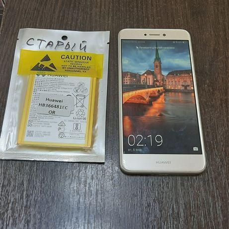 Мобильный телефон Honor 8 lite