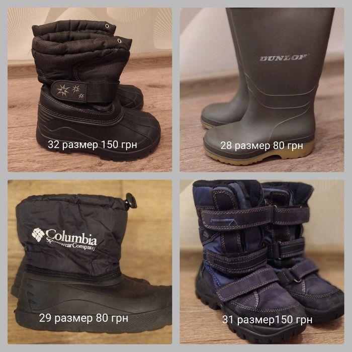 Разная обувь для мальчика Харьков - изображение 1