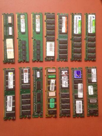 Memória RAM (vários modelos)