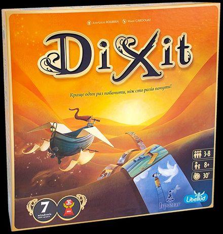 Новое издание Диксит До 8 игроков Новые! Оригинал (не копия,не Китай)!