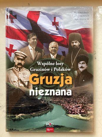 Album - Gruzja nieznana