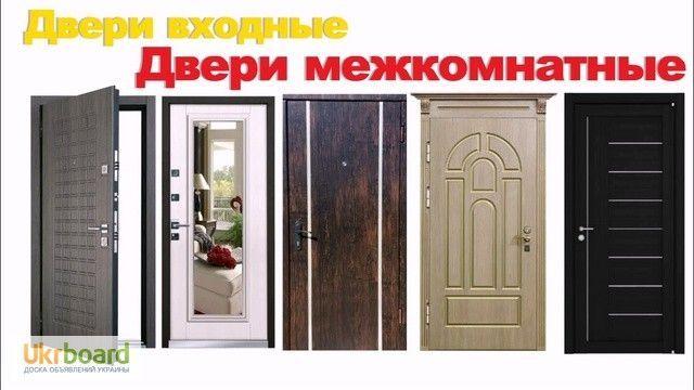 Установка дверей. ЕСТЬ ЛУГАКОМ