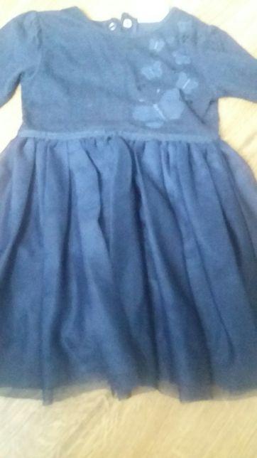 Sukieneczka r.86
