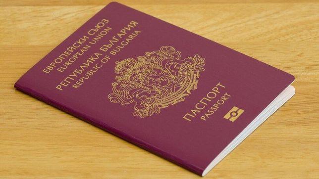 Гражданство и паспорт Болгарии