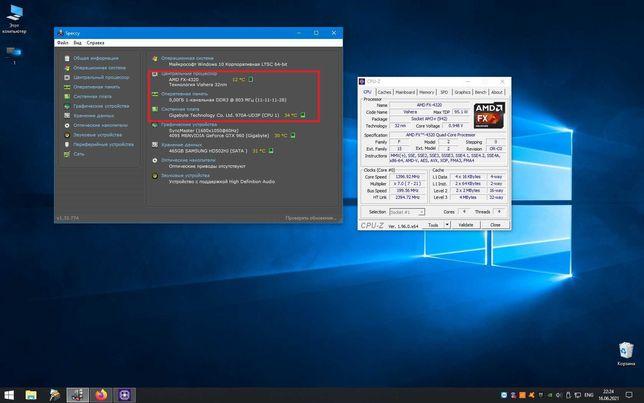 Мат.плата + процессор + оперативная память