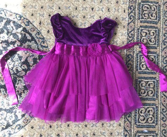 Плаття, платтячко, платье