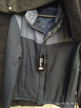 Куртка чоловіча весняна р48-56 класика комбінована сіра