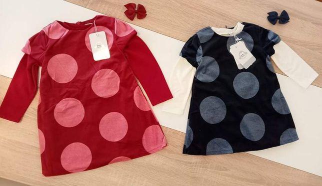 Vestidos de bebê... Só 8€