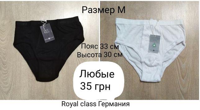 Мужские трусы livergy /royal class /watsons Германия