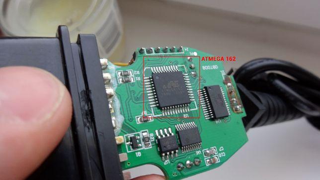 Обновление адаптеров VCDS, VAG-COM до версии 20.6.3 Вася Диагност