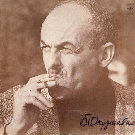 Виниловые пластинки с песнями Булата Окуджавы