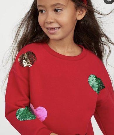 Толстовка H&M кофта свитер