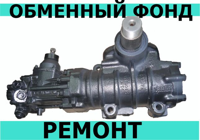 Ремонт рулевой колонки ГУРа МТЗ ЮМЗ Т-40 Т-150 КамаЗ гидроусилителя
