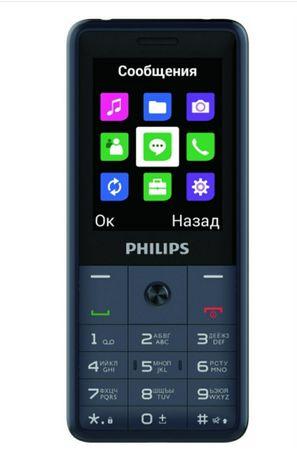 Philips xenium  e 169