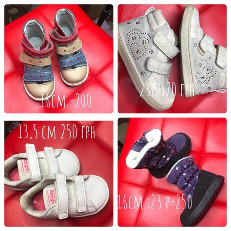 Детская обувь 21,22