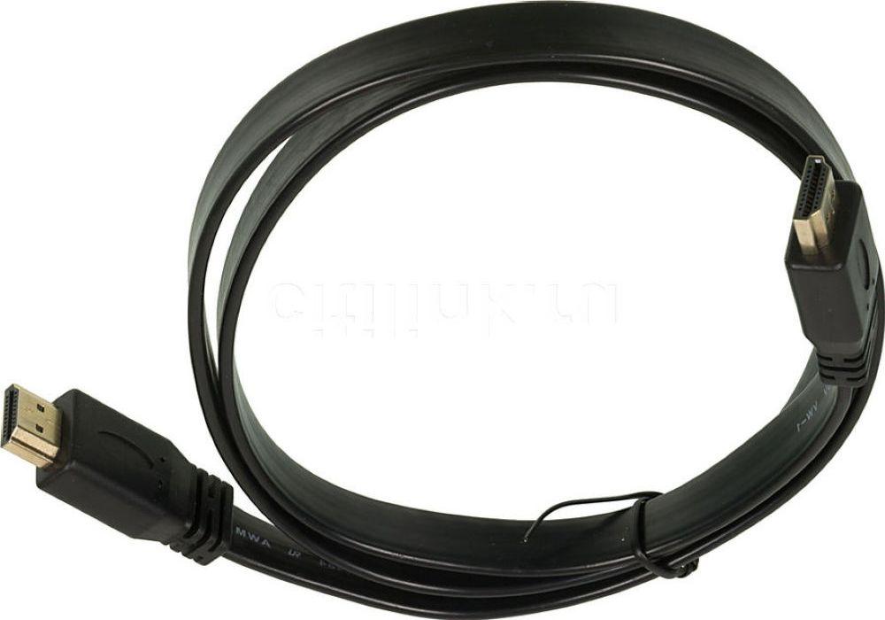 HDMI кабель ( hdmi-hdmi шнурок) провод
