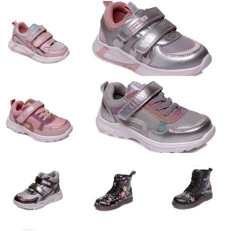 Weestep Сказка Кросівки кроссовки демісезонні сапоги черевики ботинки