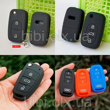 Чехол для ключа Audi A Q S RS 1,3,4,5,6,7,8,TT,R Q8 Брелок Ауди