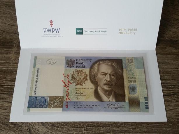 19 zł 2019 Paderewski 100 Lecie Powstania PWPW Wymiana