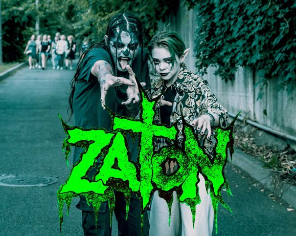 Шукаю гітариста в горор-метал гурт ZATON! Київ