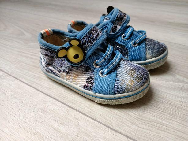 Sprzedam buciki na wiosne